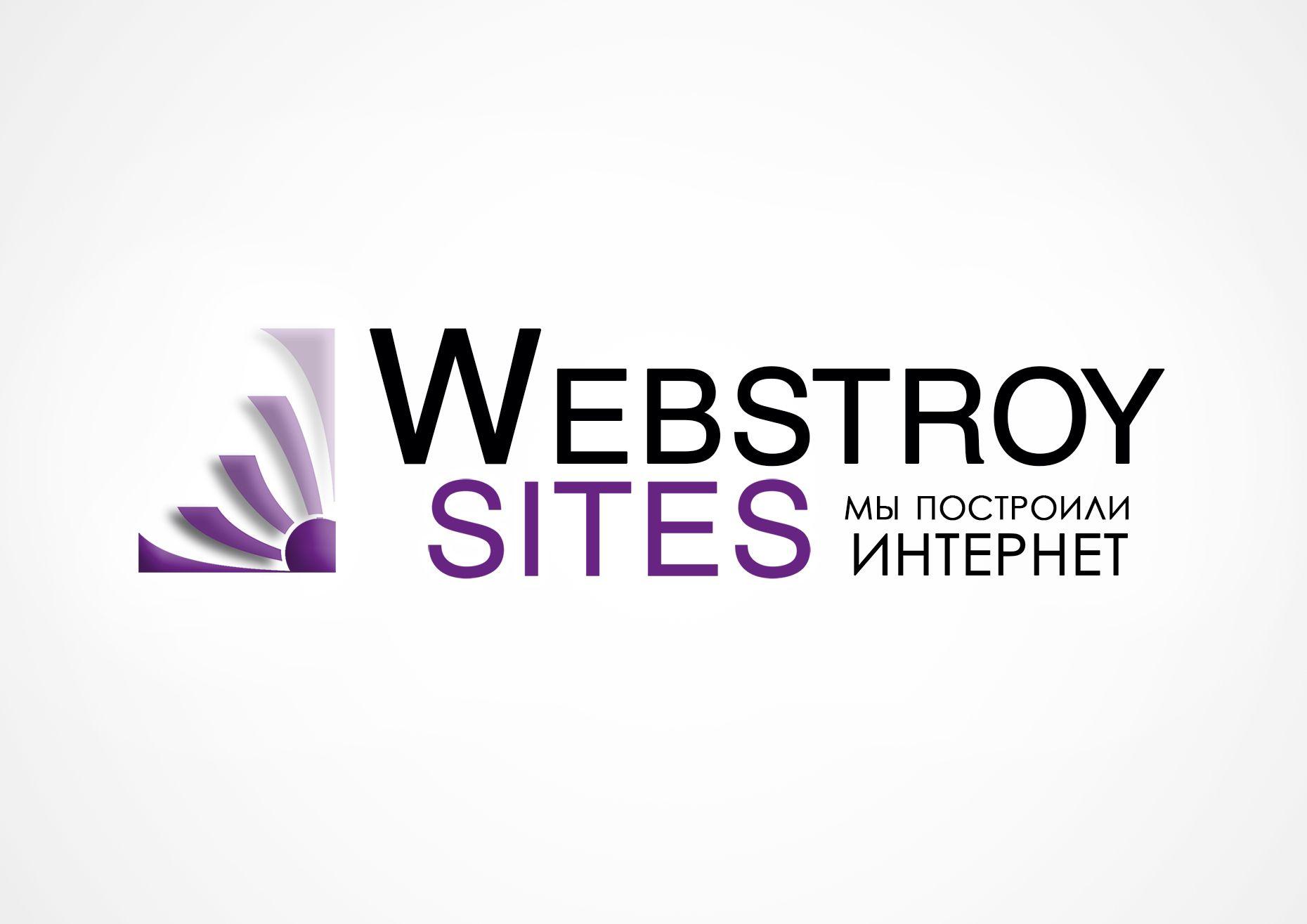 Логотип интернет-агентства - дизайнер IvanRud23