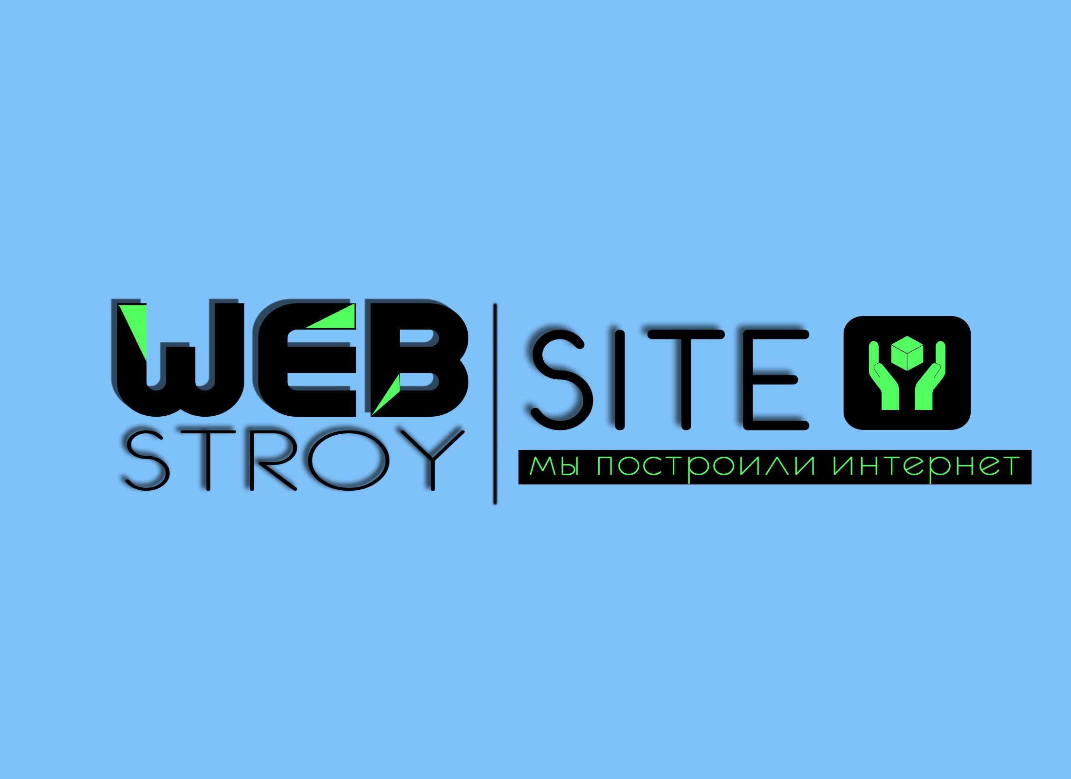 Логотип интернет-агентства - дизайнер vladimirkazarin