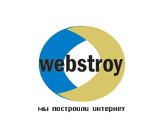 Логотип интернет-агентства - дизайнер piarrtext