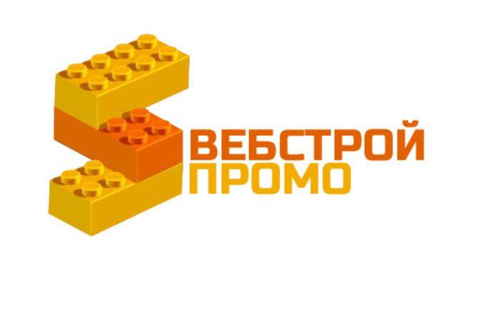 Логотип интернет-агентства - дизайнер jabud