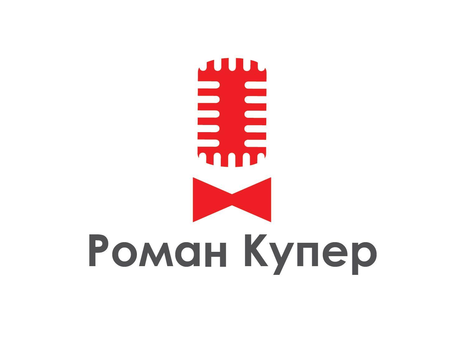 Логотип для шоумена - дизайнер andyul