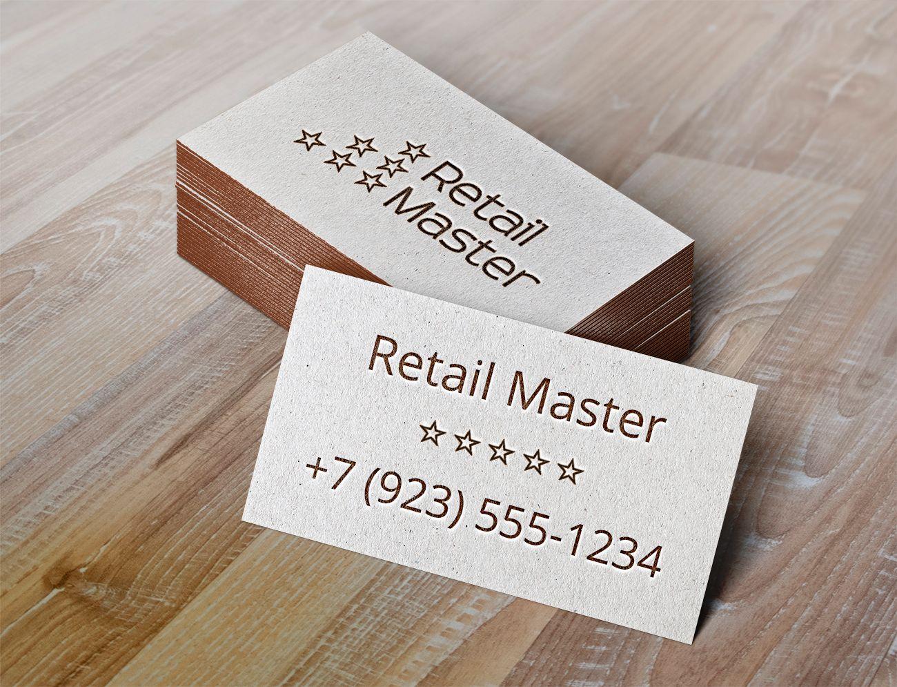 Логотип для компании Retail Master - дизайнер tanya1301