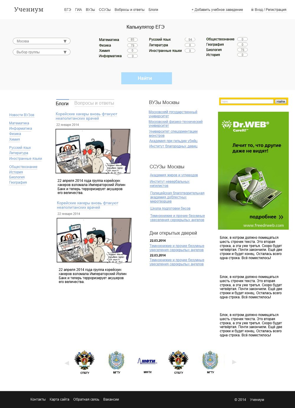 Дизайн для информационного сайта - дизайнер DAgot_