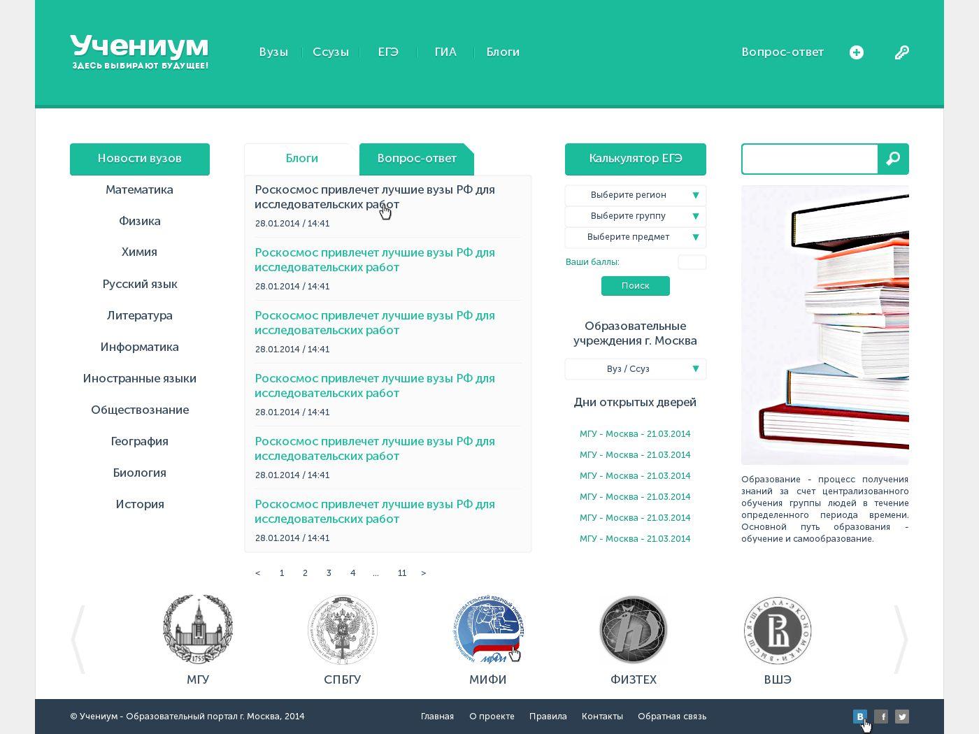 Дизайн для информационного сайта - дизайнер funk-liquid
