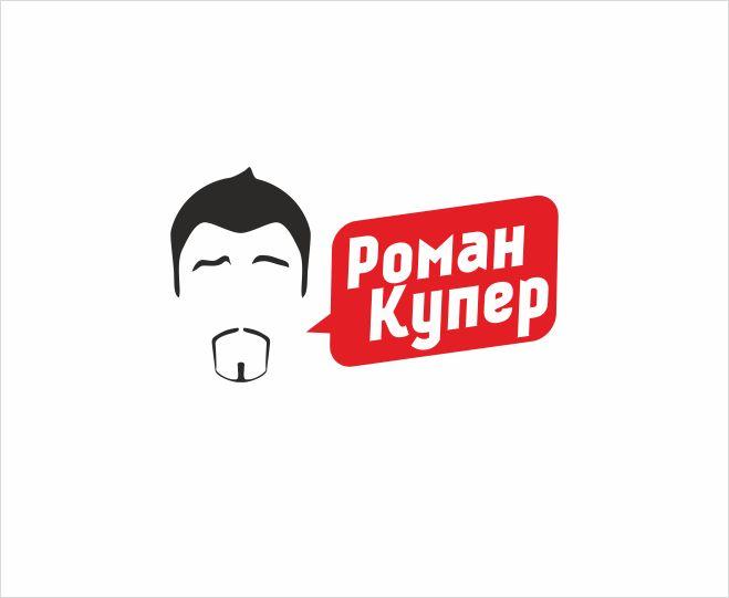 Логотип для шоумена - дизайнер koryavka