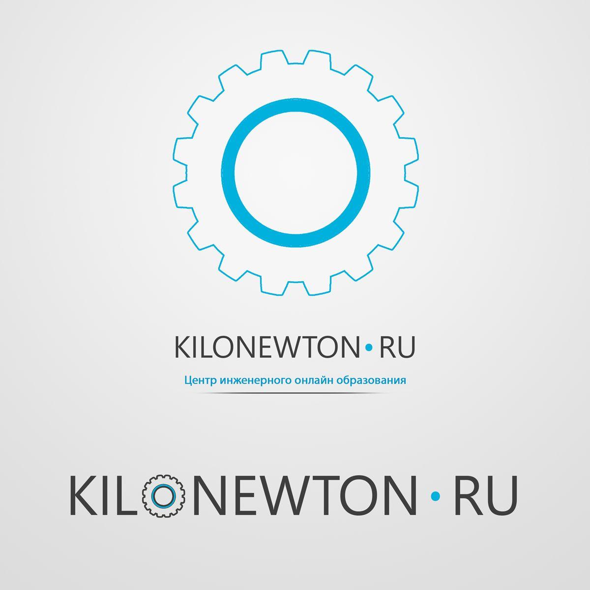 Лого стиль для центра дистанционного образования. - дизайнер Luetz