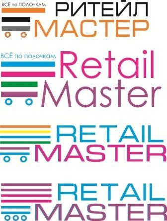 Логотип для компании Retail Master - дизайнер Nbozonovna