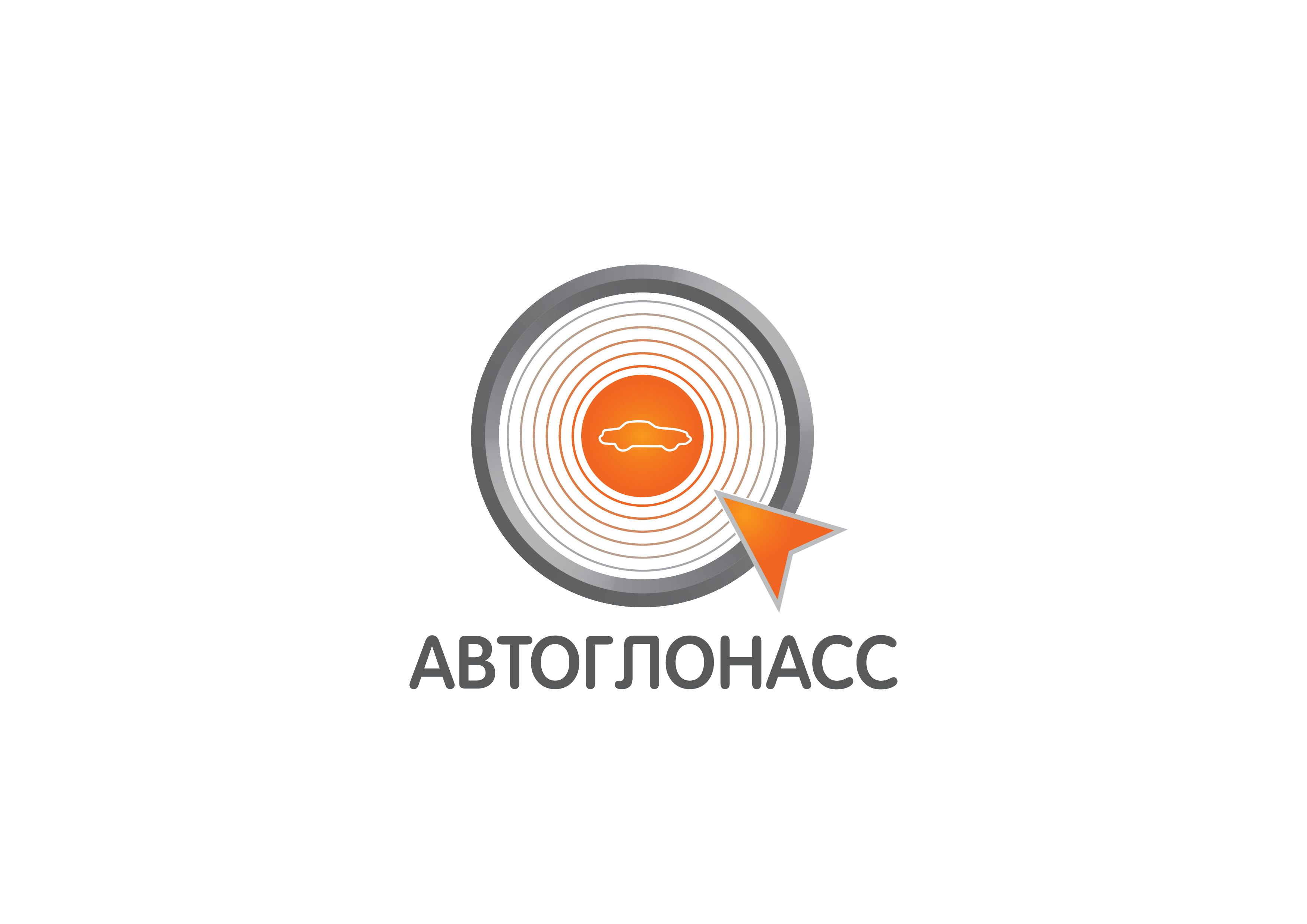 Логотип и фирменный стиль проекта АвтоГЛОНАСС - дизайнер MRserjo