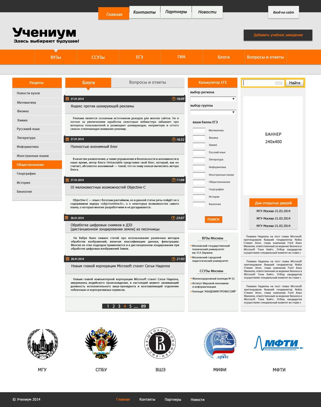 Дизайн для информационного сайта - дизайнер Cliffaka
