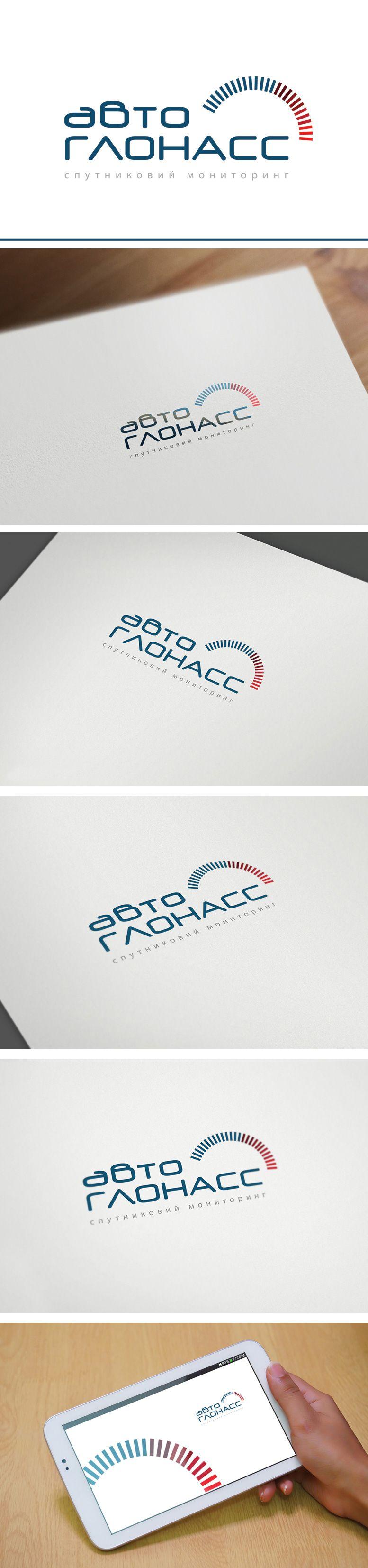 Логотип и фирменный стиль проекта АвтоГЛОНАСС - дизайнер GreenRed