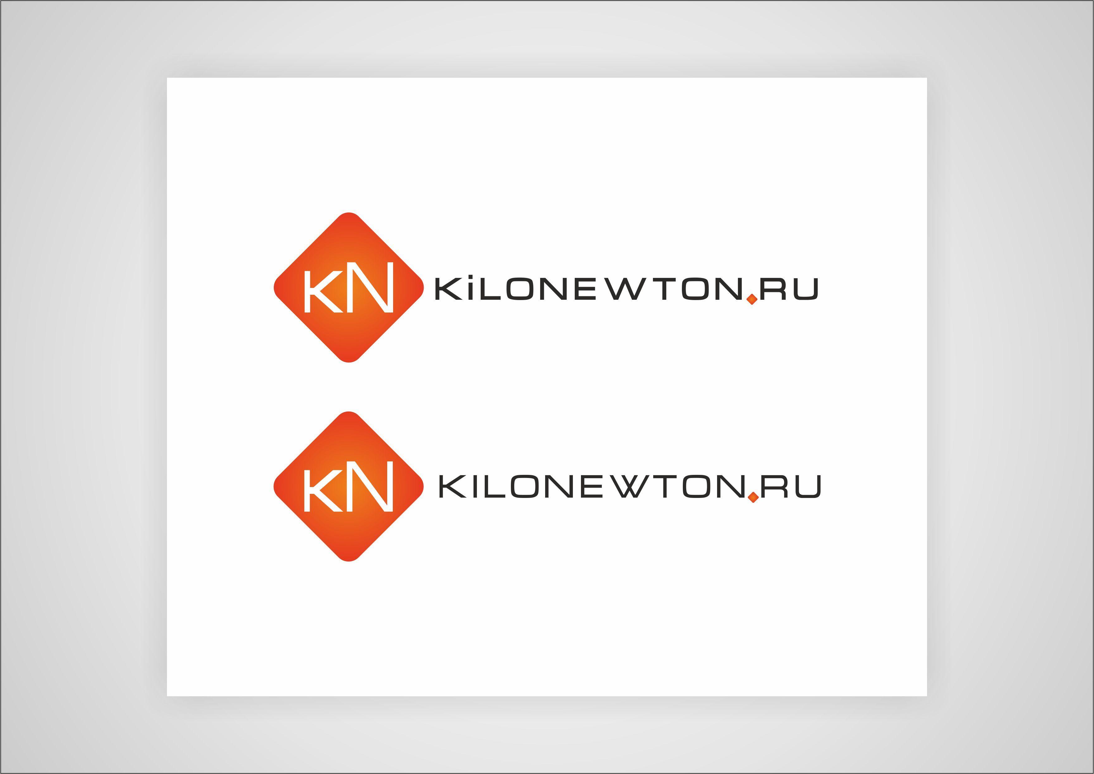 Лого стиль для центра дистанционного образования. - дизайнер AlexDP