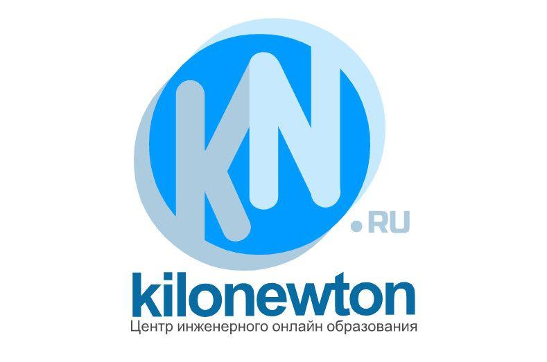 Лого стиль для центра дистанционного образования. - дизайнер jabud