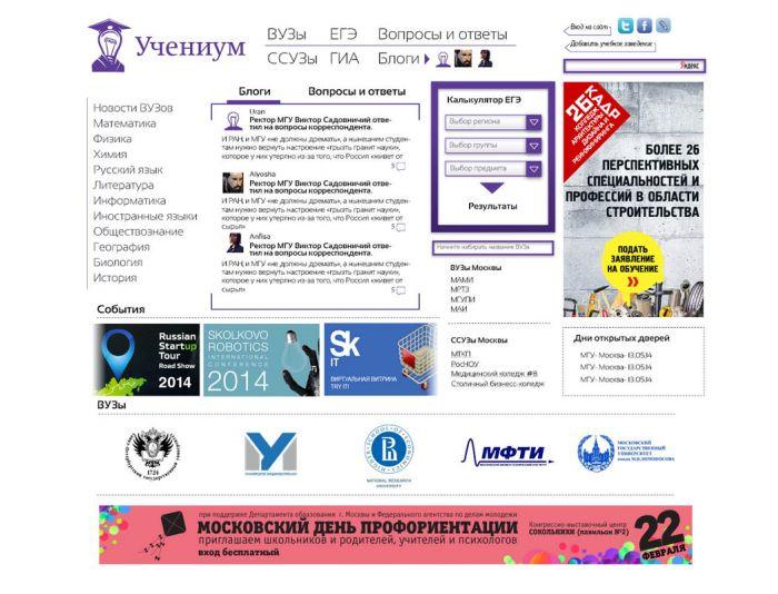 Дизайн для информационного сайта - дизайнер Peredvignik