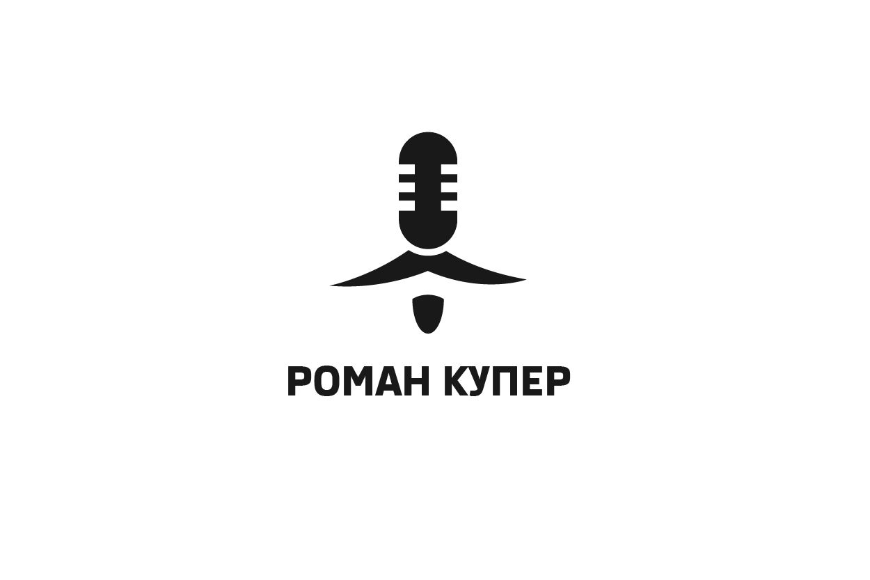 Логотип для шоумена - дизайнер zet333