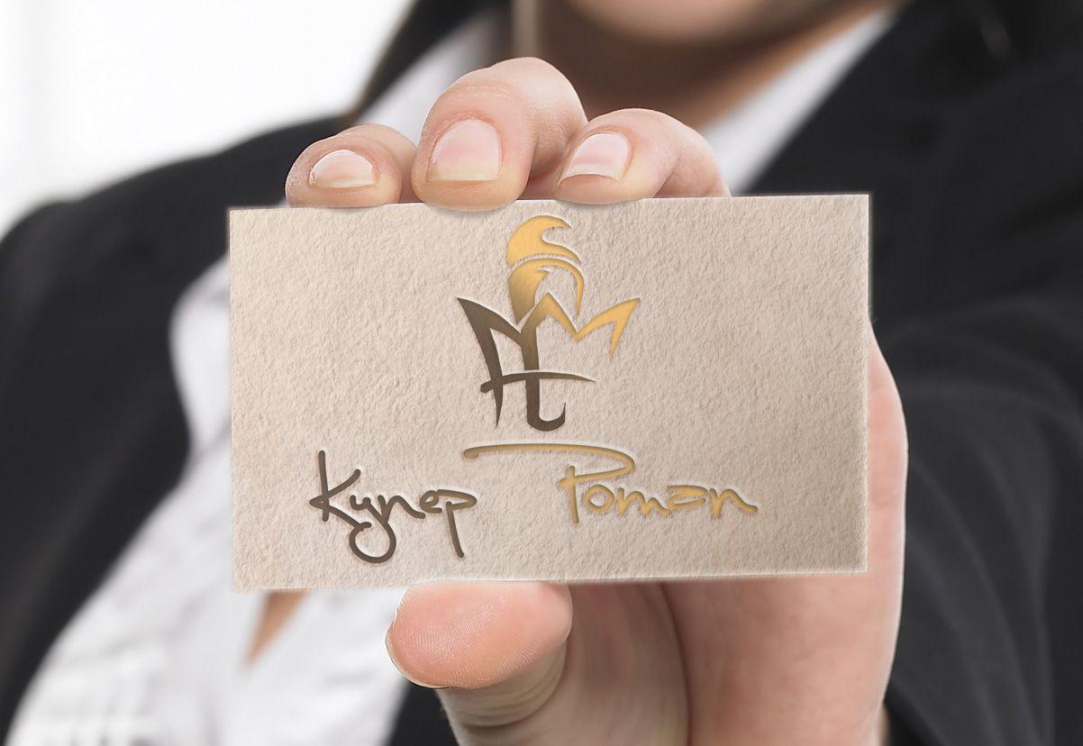 Логотип для шоумена - дизайнер art-valeri