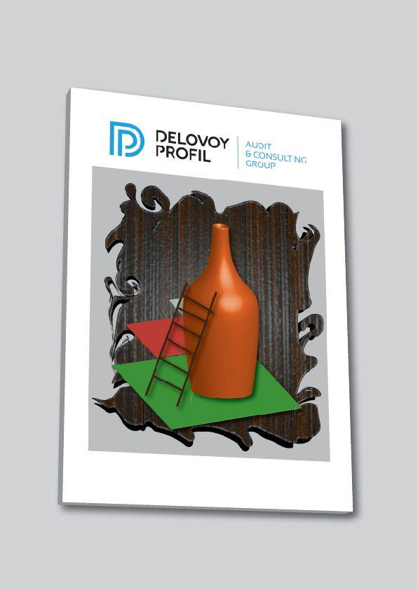 Креатив в печатный журнал - дизайнер andyart