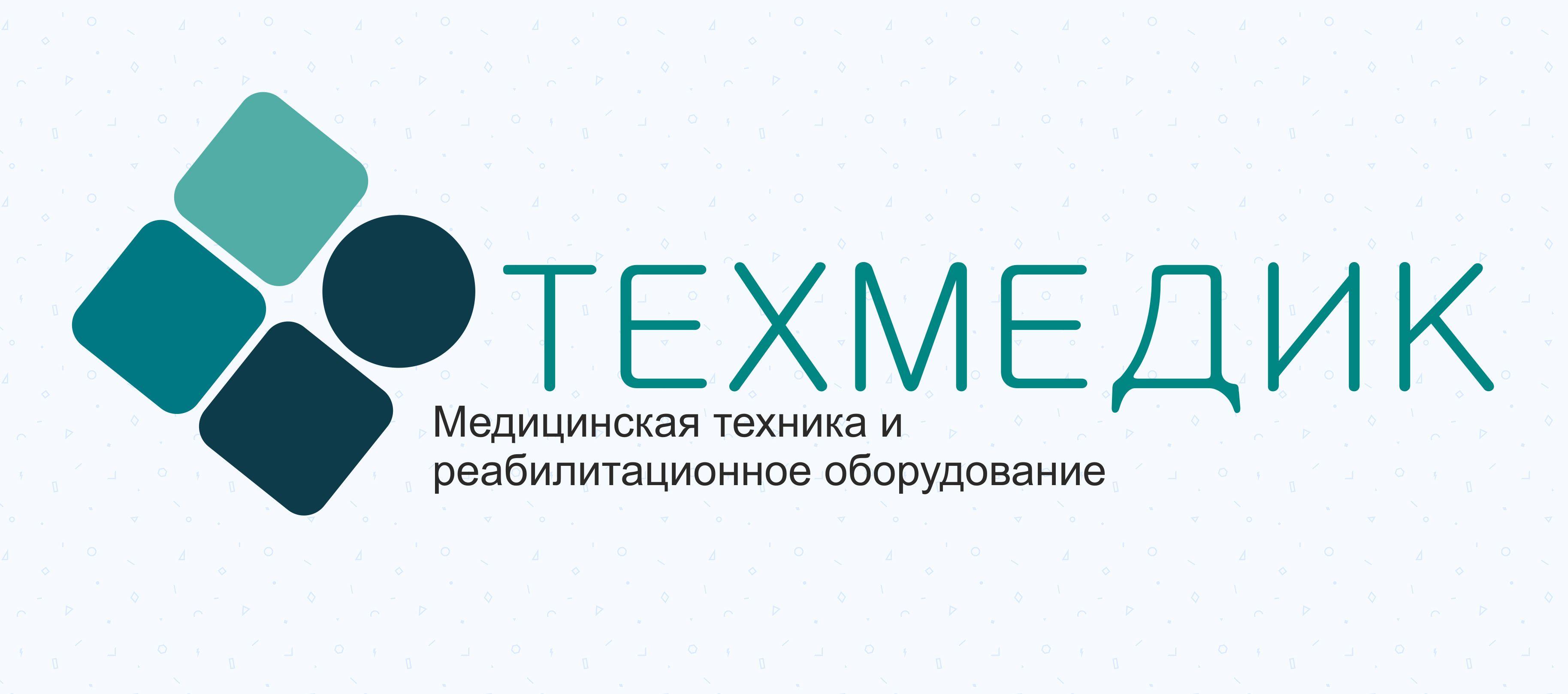 Логотип для интернет-магазина медтехники - дизайнер KeepBalance