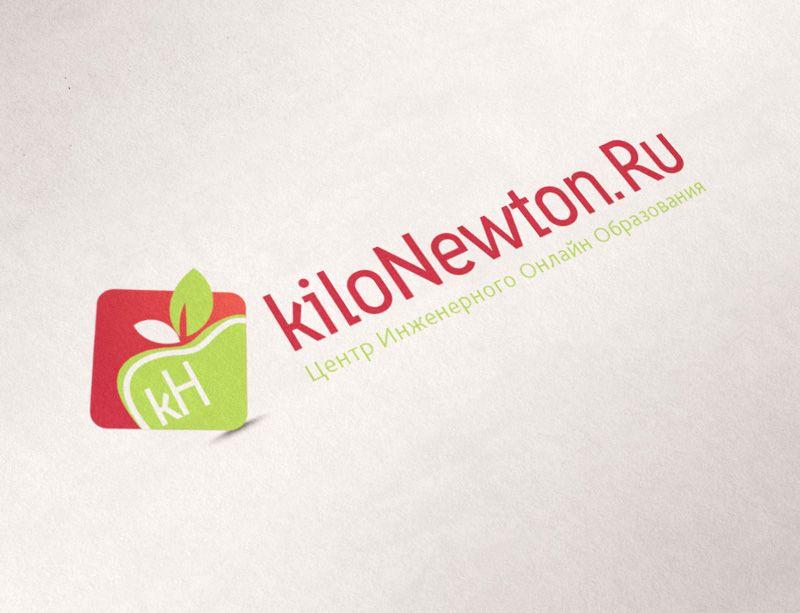 Лого стиль для центра дистанционного образования. - дизайнер ready2flash