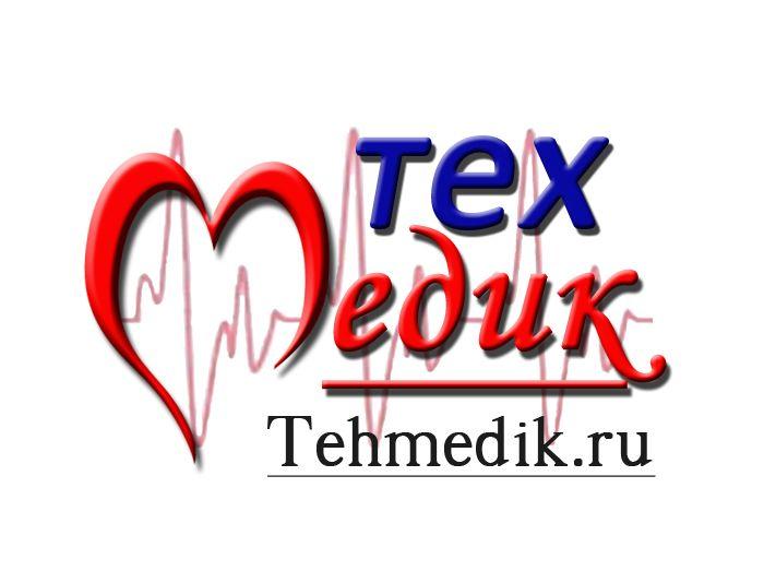 Логотип для интернет-магазина медтехники - дизайнер RuSib72