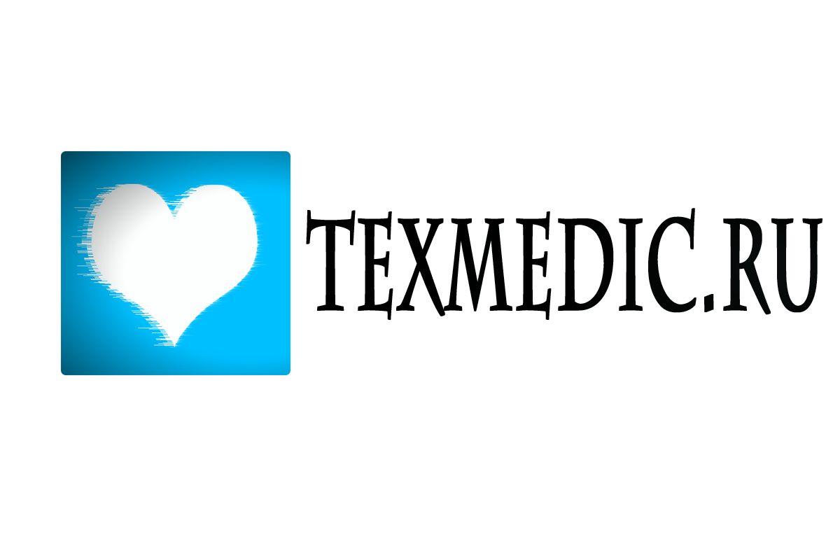 Логотип для интернет-магазина медтехники - дизайнер dreamveer