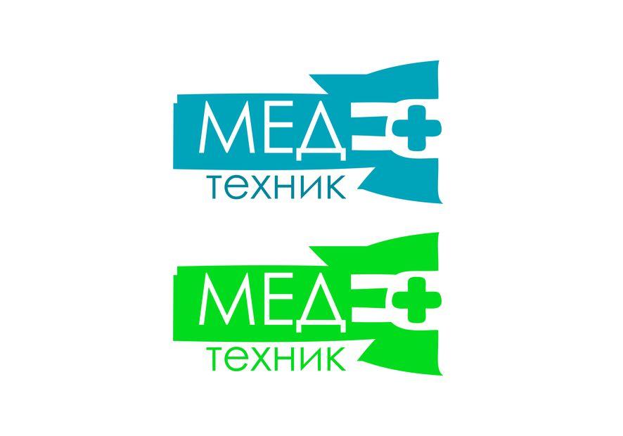 Логотип для интернет-магазина медтехники - дизайнер ZDvinchi