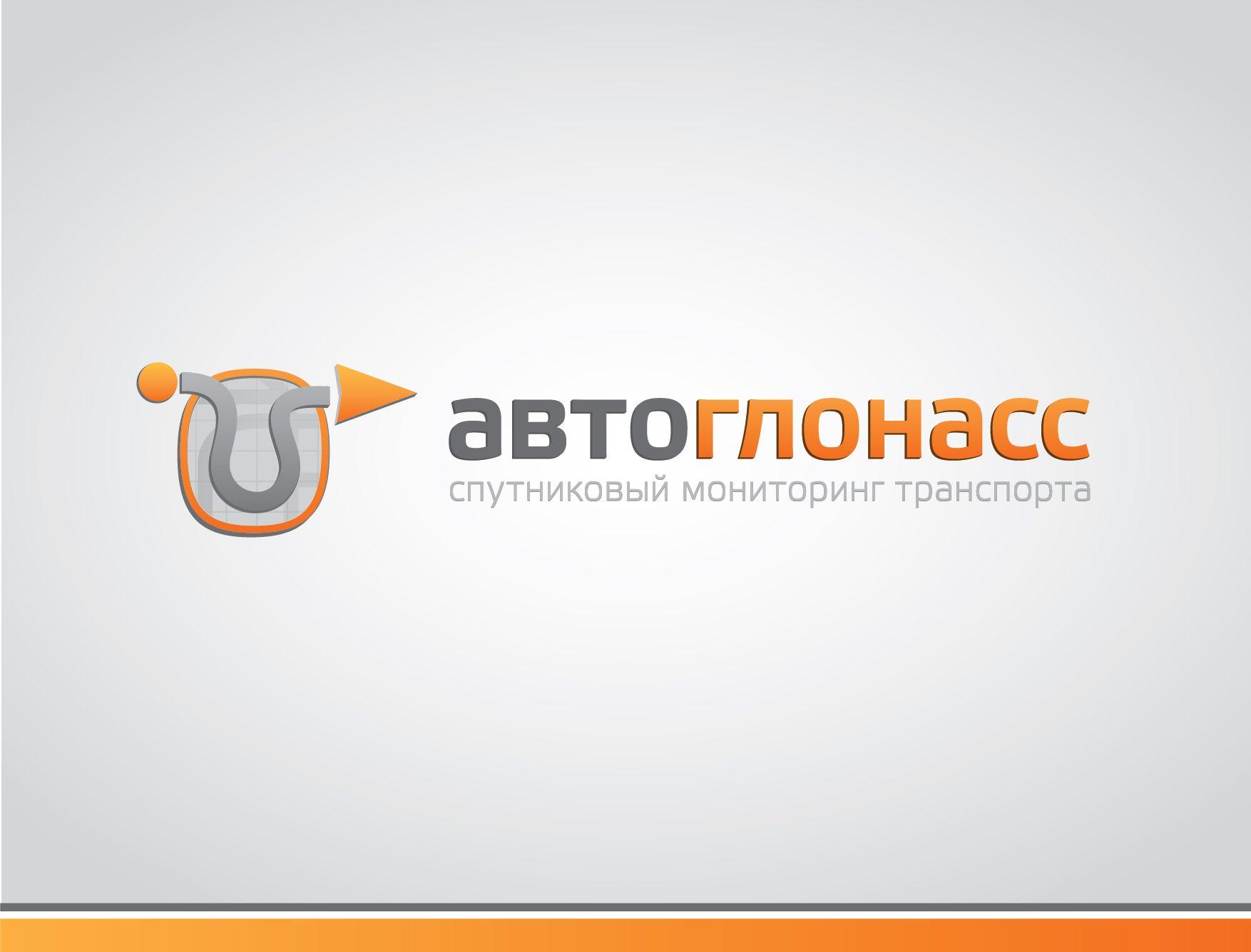 Логотип и фирменный стиль проекта АвтоГЛОНАСС - дизайнер Cammerariy