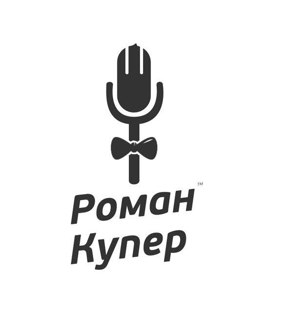 Логотип для шоумена - дизайнер olligarh