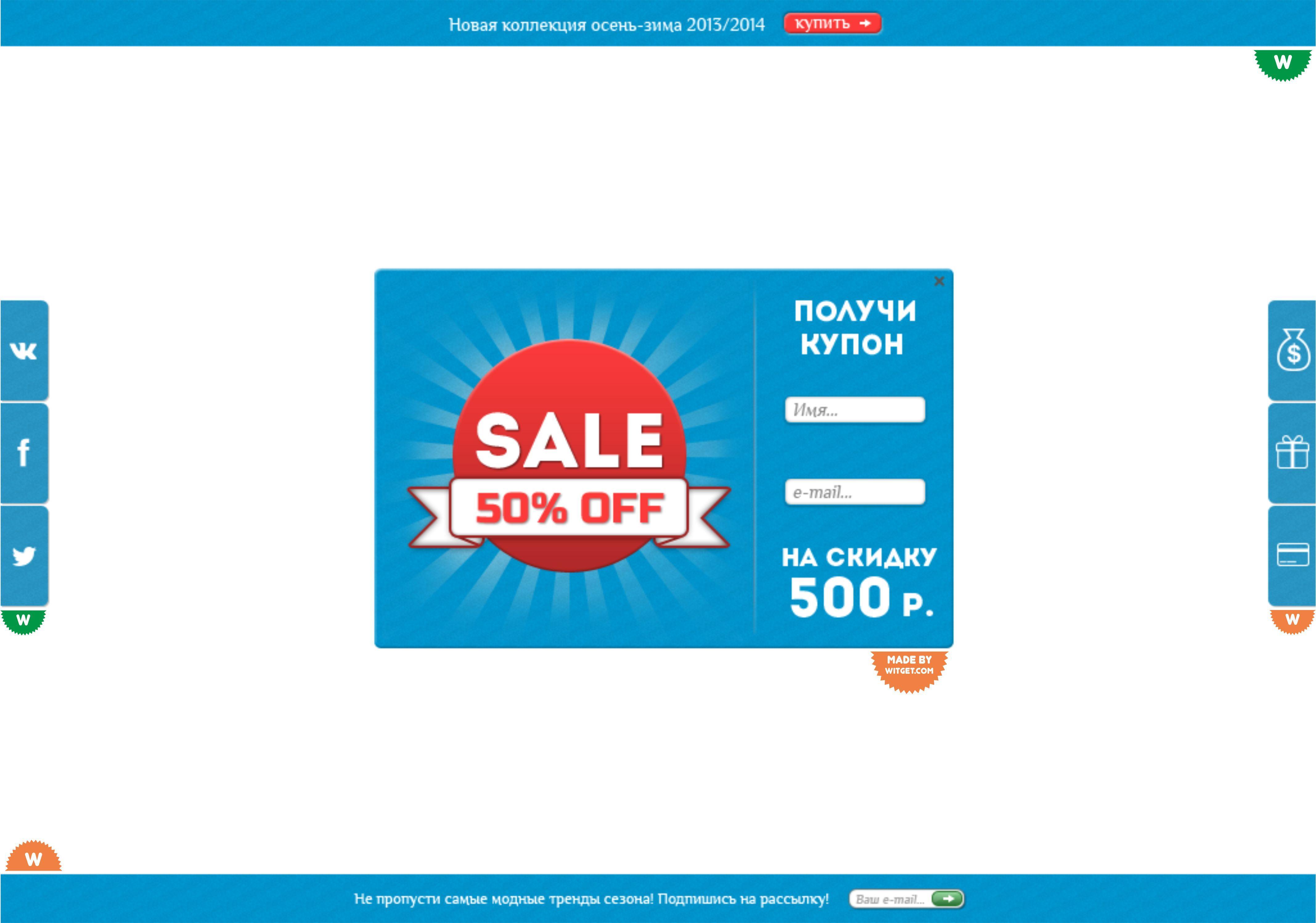 Witget.com - элементы брендирования Витжетов - дизайнер Ewgene