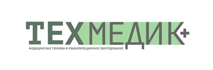 Логотип для интернет-магазина медтехники - дизайнер Hellen