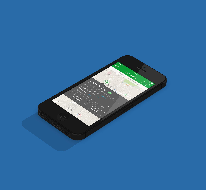 Дизайн мобильного приложения (объекты на карте) - дизайнер ser1337