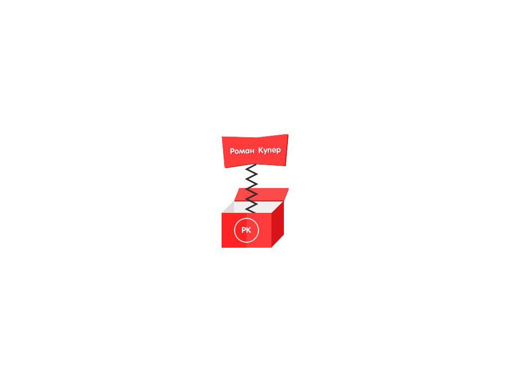 Логотип для шоумена - дизайнер funk-liquid