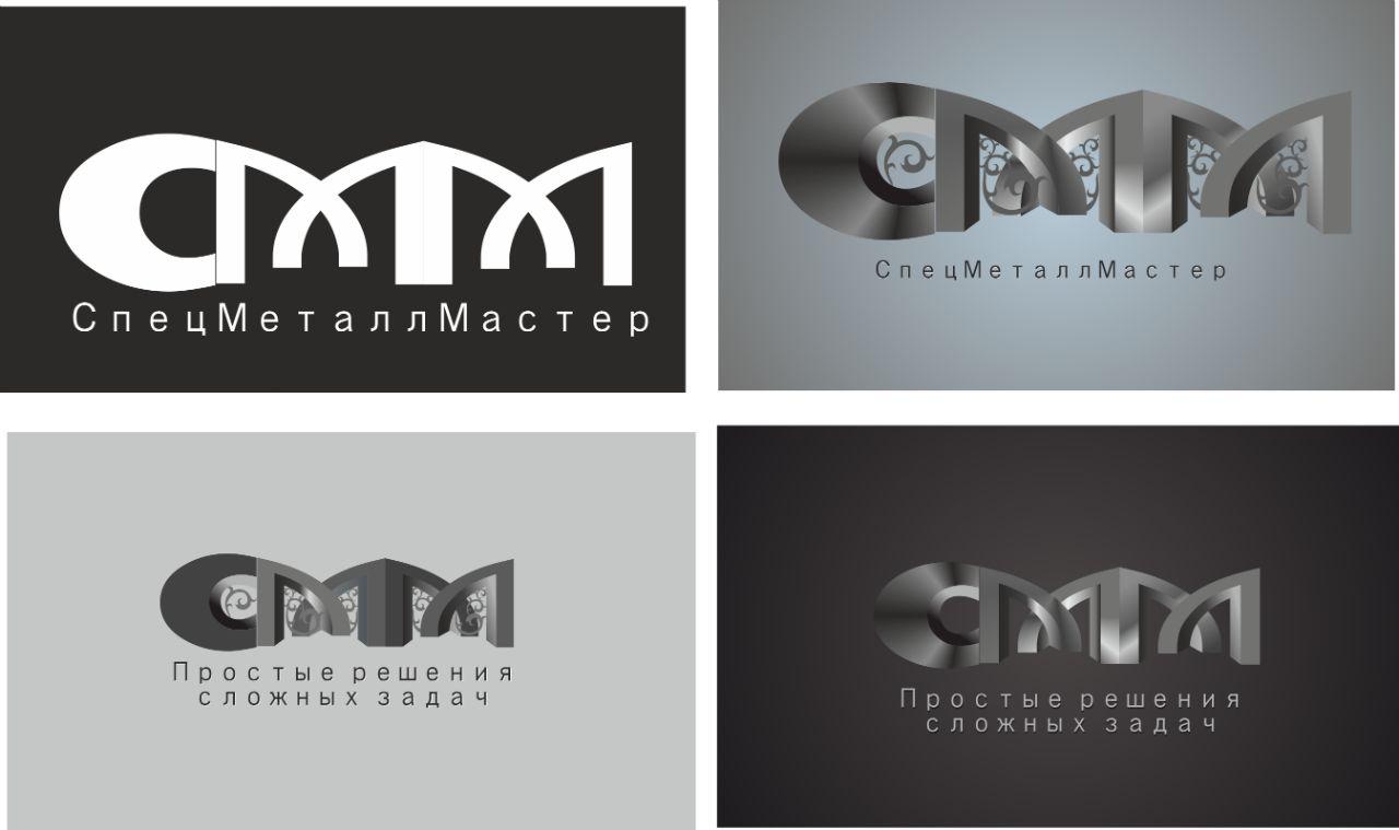 Логотип для металлургической компании - дизайнер sv58