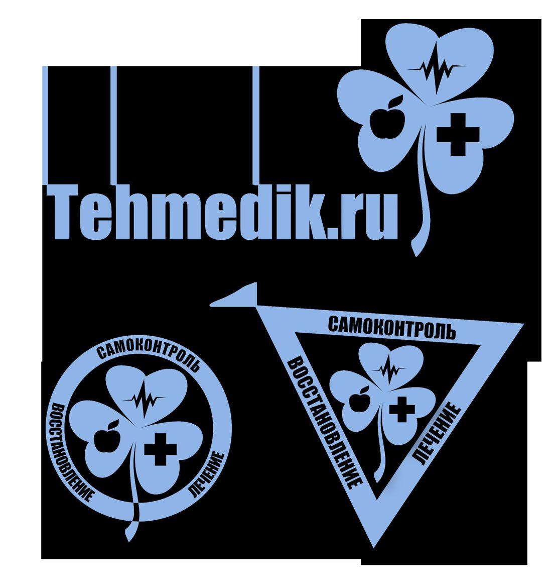 Логотип для интернет-магазина медтехники - дизайнер turboegoist