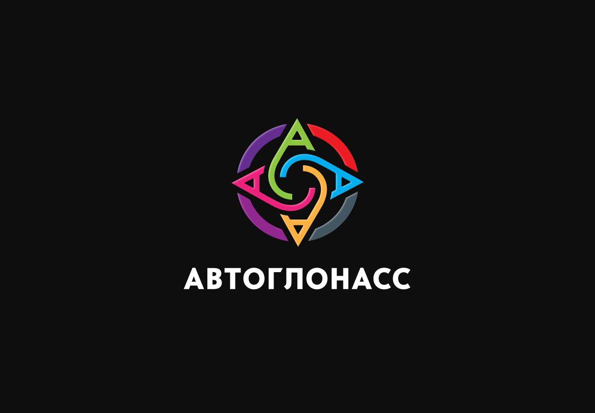 Логотип и фирменный стиль проекта АвтоГЛОНАСС - дизайнер shamaevserg