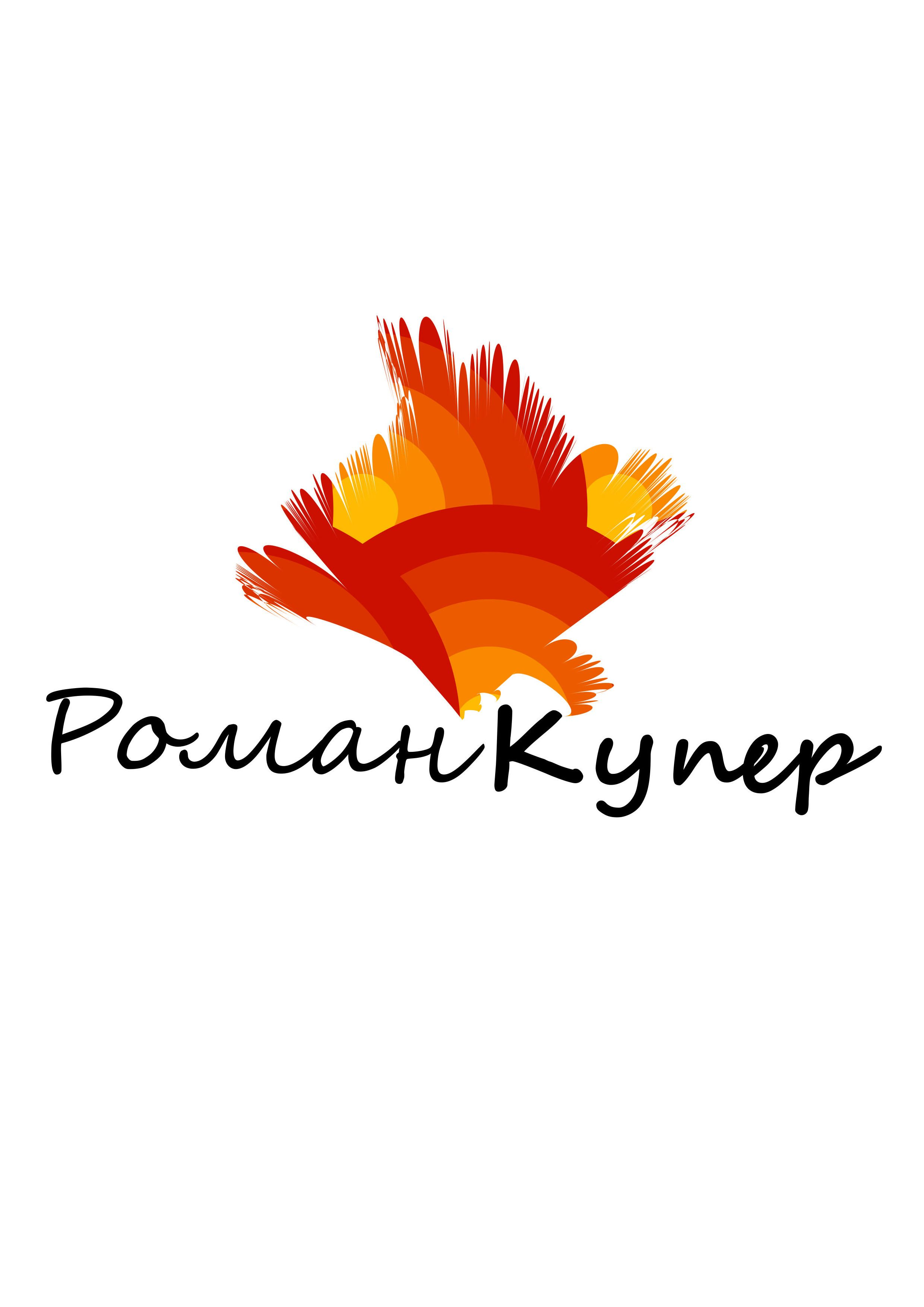 Логотип для шоумена - дизайнер toster108