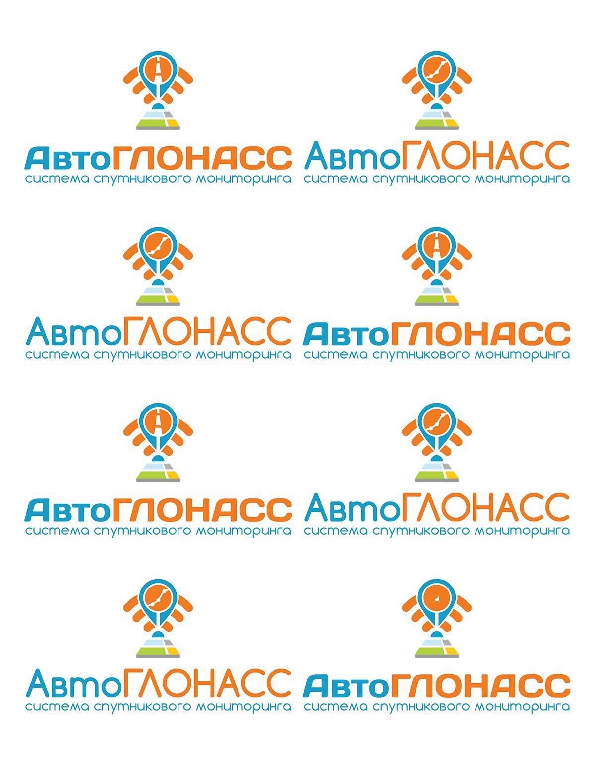 Логотип и фирменный стиль проекта АвтоГЛОНАСС - дизайнер vadimsoloviev