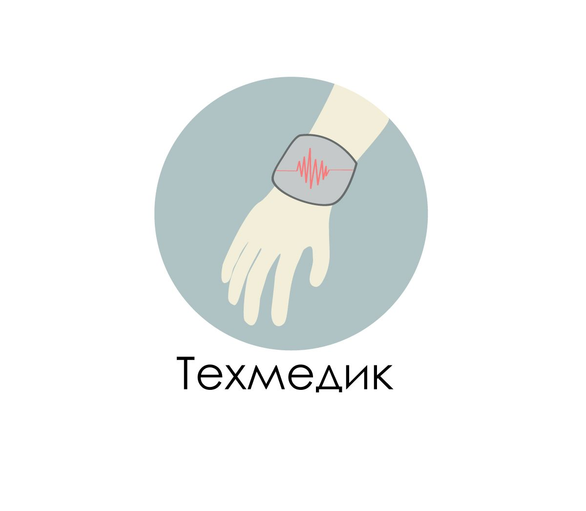Логотип для интернет-магазина медтехники - дизайнер HIndra