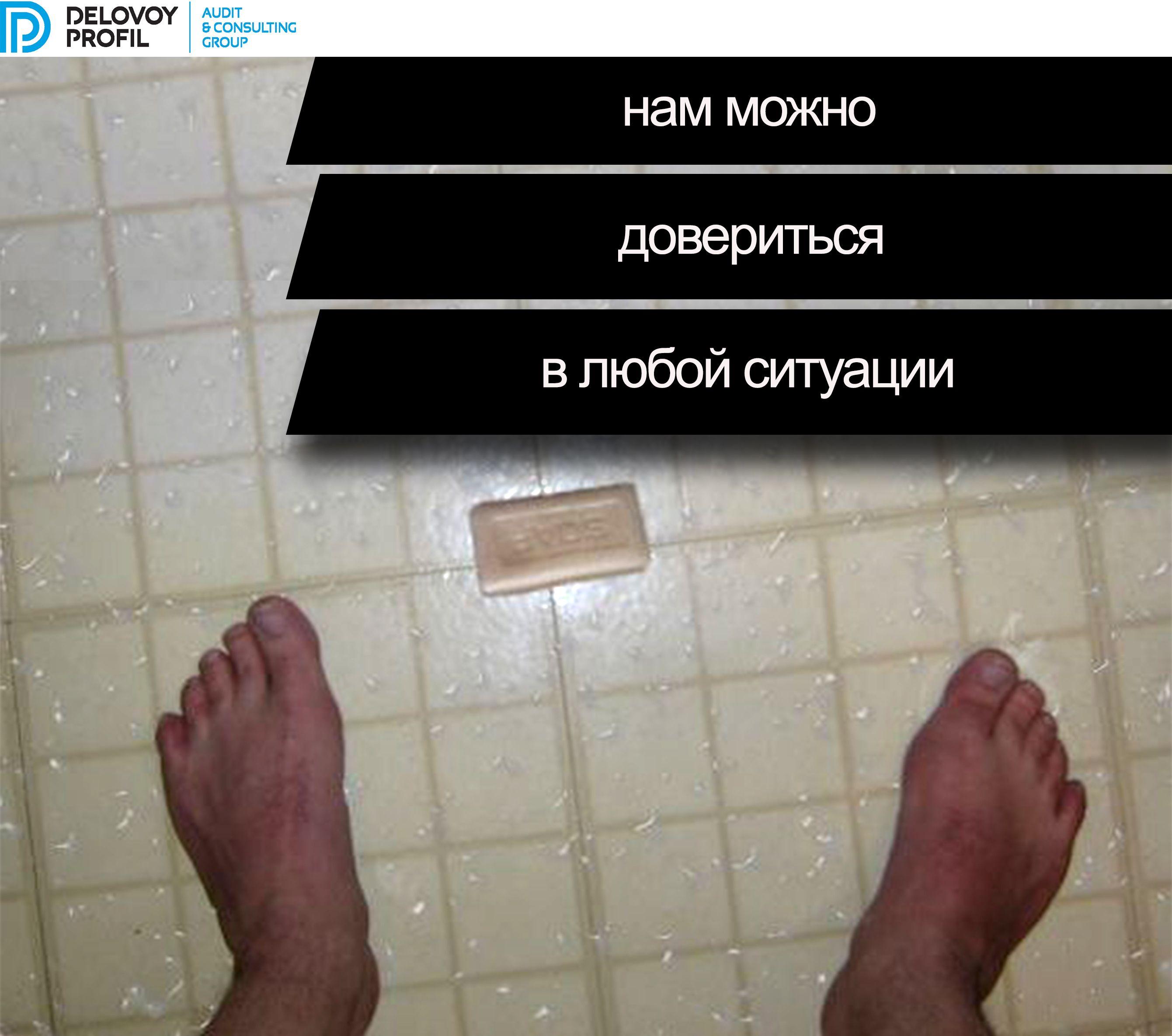 Креатив в печатный журнал - дизайнер ruslan5665