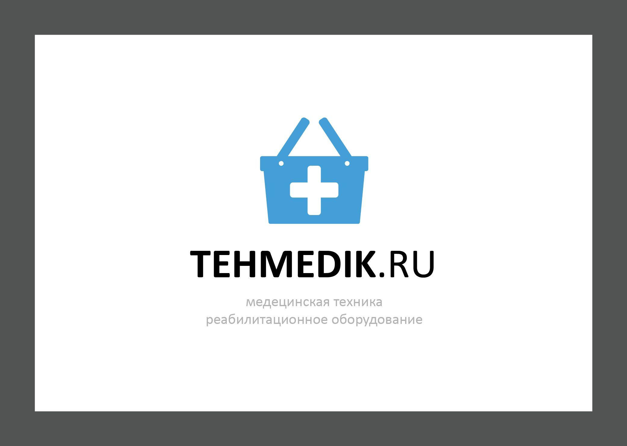 Логотип для интернет-магазина медтехники - дизайнер this_optimism