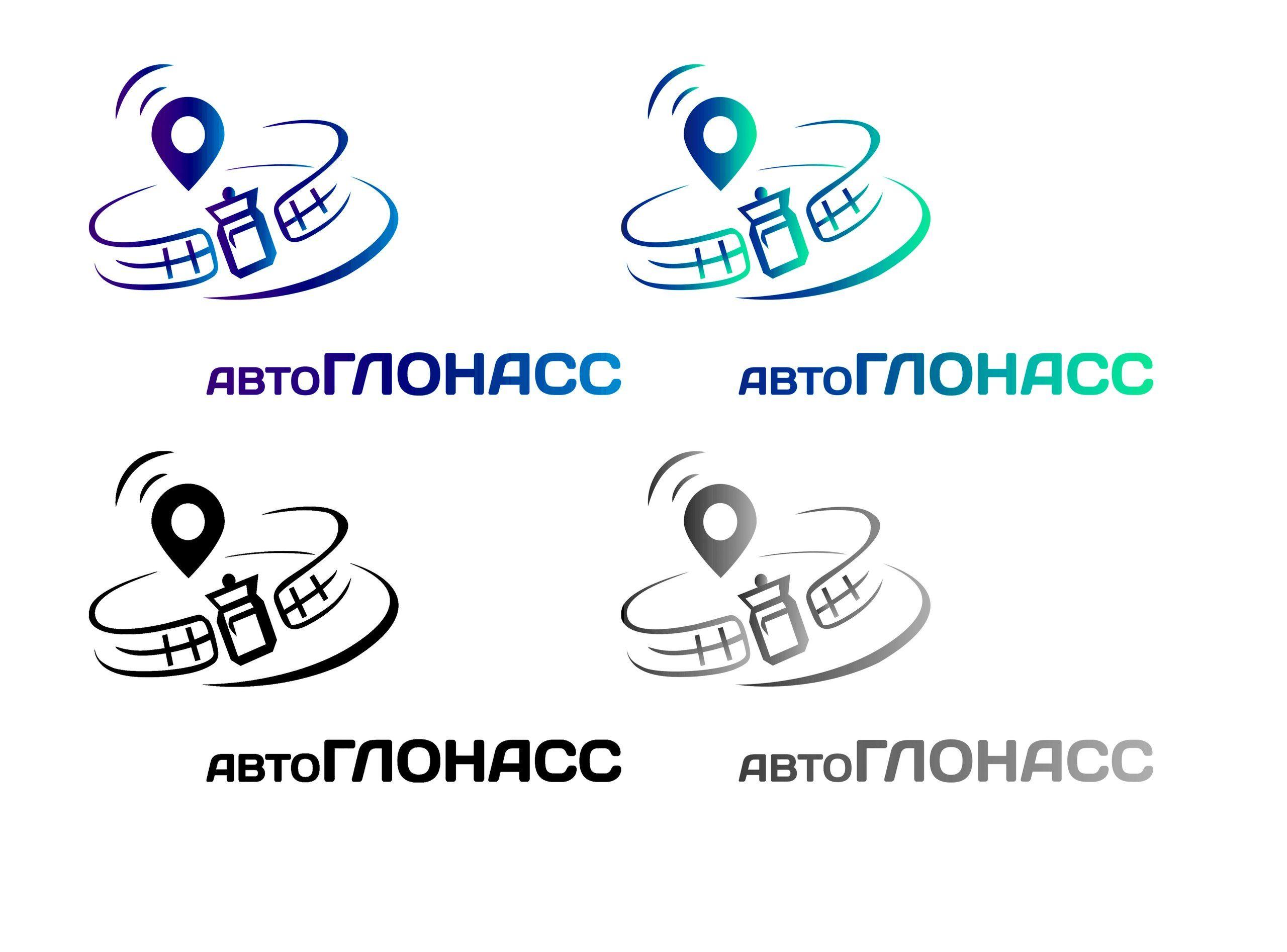 Логотип и фирменный стиль проекта АвтоГЛОНАСС - дизайнер Strugatsky
