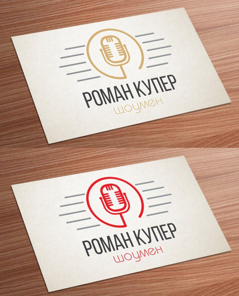Логотип для шоумена - дизайнер ready2flash