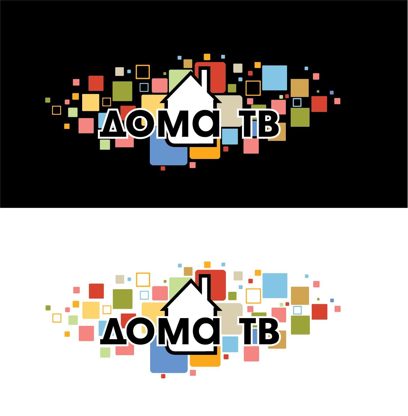 Логотип телеканала - дизайнер Twist_and_Shout
