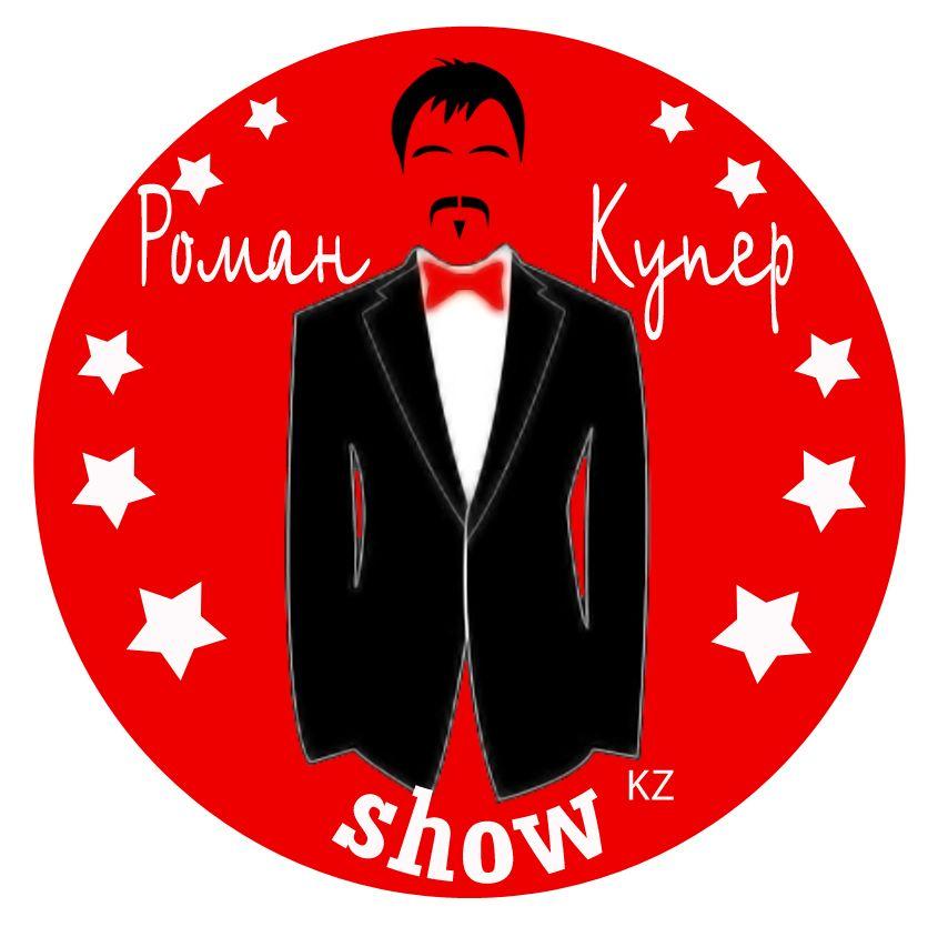 Логотип для шоумена - дизайнер trofim198216