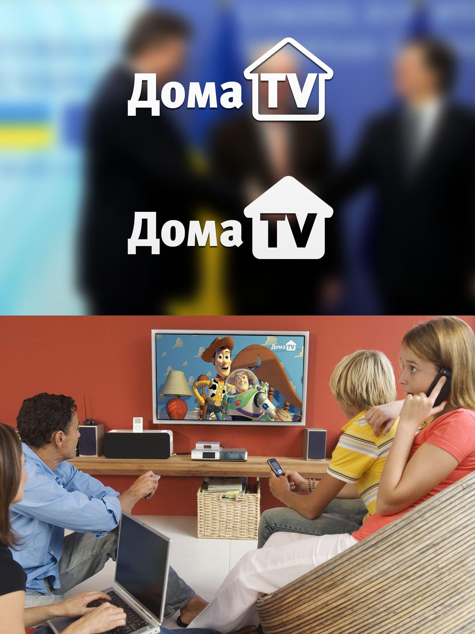 Логотип телеканала - дизайнер filterscum