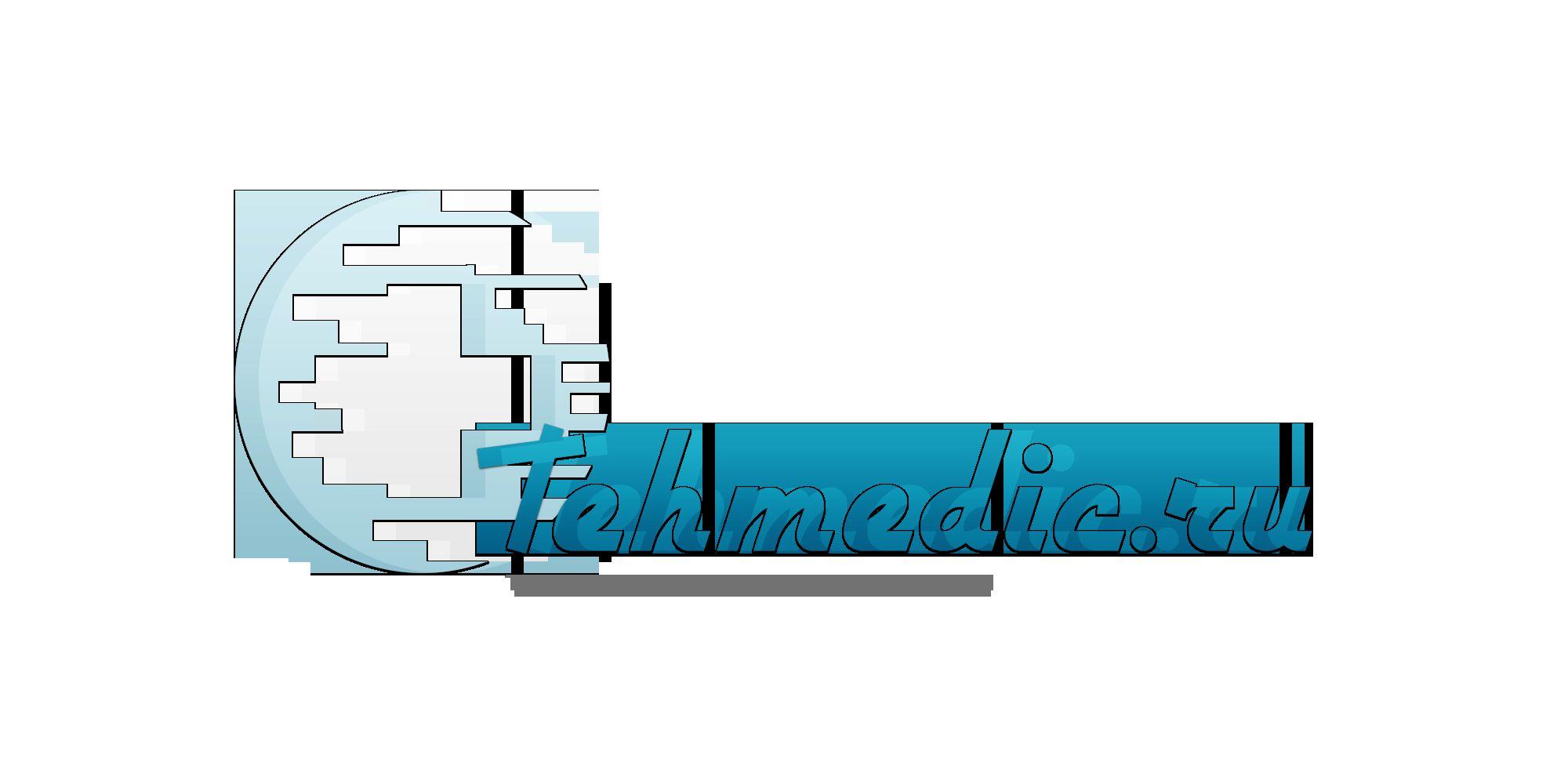 Логотип для интернет-магазина медтехники - дизайнер BoB