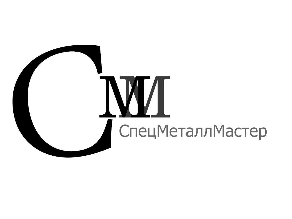 Логотип для металлургической компании - дизайнер Shadow_Tatyana