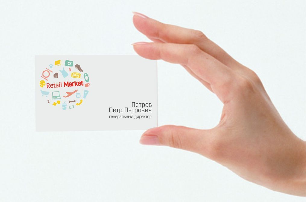 Логотип для компании Retail Master - дизайнер SibgatuLLina