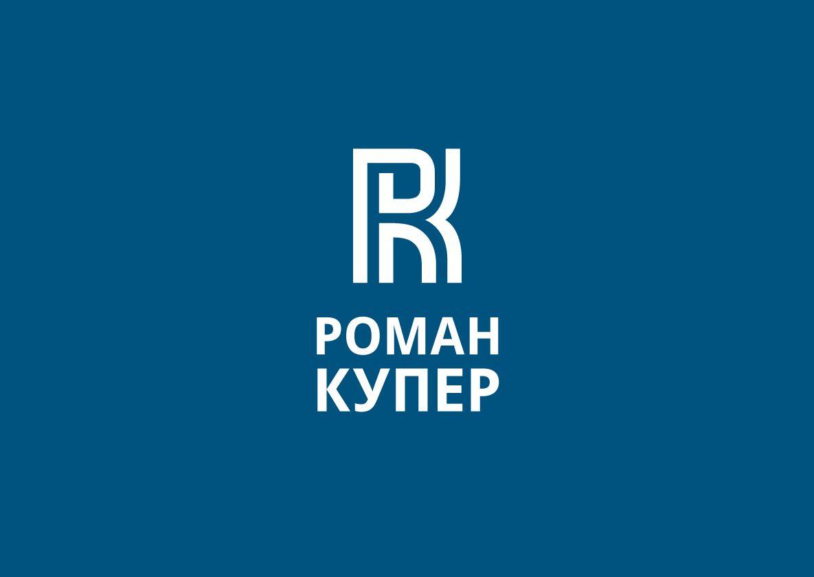 Логотип для шоумена - дизайнер shamaevserg