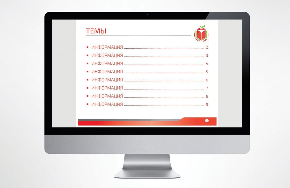 Лого стиль для центра дистанционного образования. - дизайнер vadimsoloviev