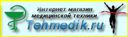 Логотип для интернет-магазина медтехники - дизайнер Fennics